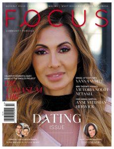 Apr17 Cover